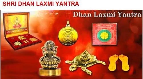 shri dhan laxmi yantra, wholesaler and supplier
